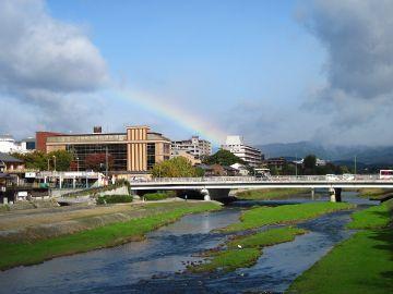 三条大橋から見えた虹の写真